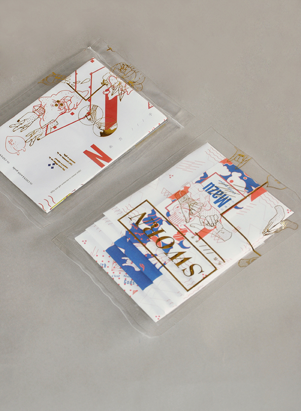 Package Design by Cao You-Wen