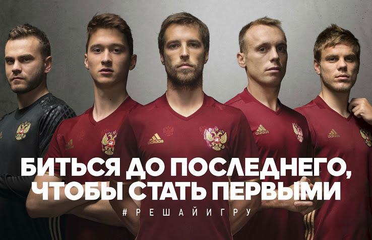 Russia kit