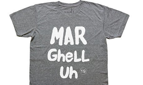 "Martin Margiela parody ""Mar Ghell Uh"" by Mala New York"