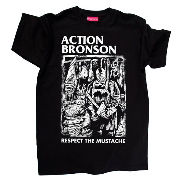 action bronson, action bronson t-shirt, lovebox, lovebox t-shirts