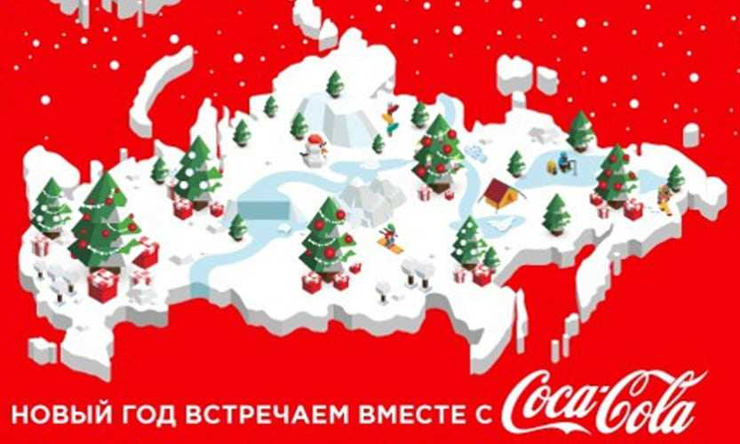 marketing fails, coca-cola, russian ad