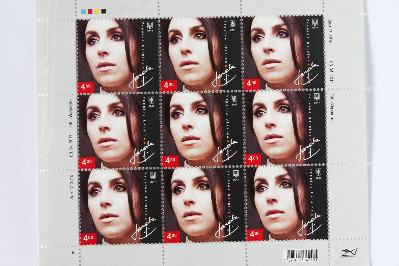 Eurovision merchandise - Jamala stamps