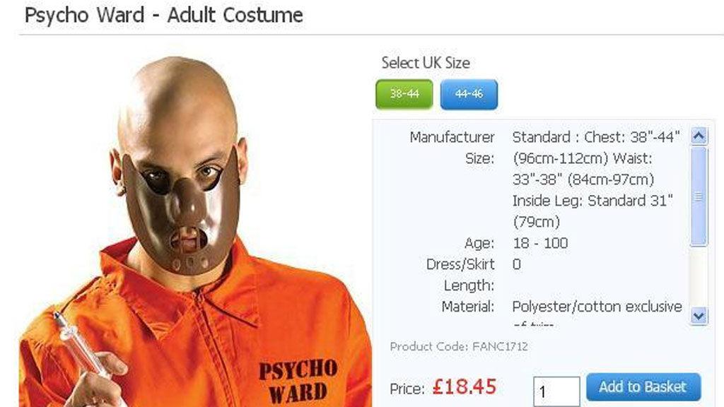 halloween marketing campaigns