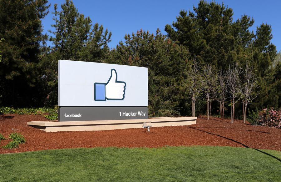 how facebook meet