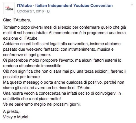 youtube events - itatube