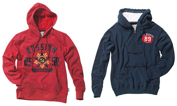 The most creative hoodies you ll ever see (this week 10de95f0f