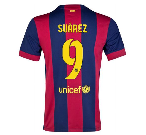 luis suarez, barcelona fc, la liga, transfer, summer