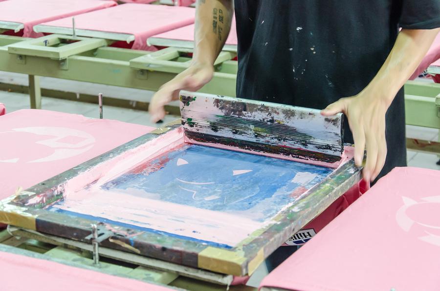 Screen printing t shirts uk high quality printsome for T shirt printing places