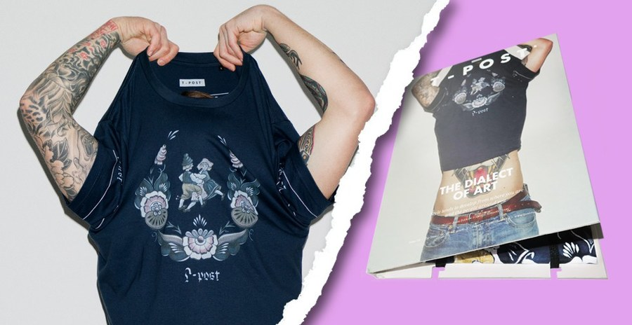 t-shirt as magazine
