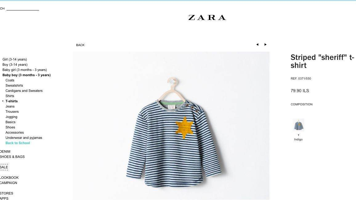 controversial t-shirts, zara sheriff/concentration camp uniform